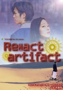 TEAM 風雷Bow『Re:act artifact』